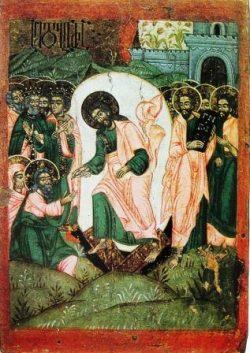 ashabiyah-keturunan-trah