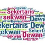 Sekwan Logo Icon PNG