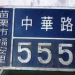 apa-itu-555-bahasa-inggris Logo Icon PNG