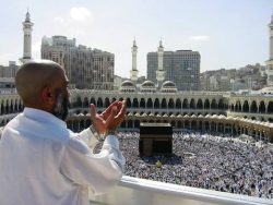 apa itu istitaah mampu beribadah haji
