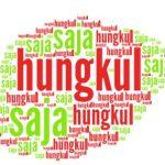 hungkul Logo Icon PNG